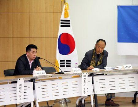 동북아전문가포럼 개최
