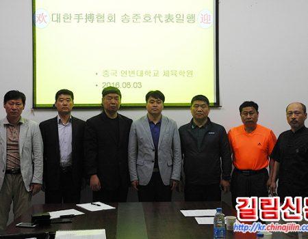 송준호교수 연변대학교 초청 방문