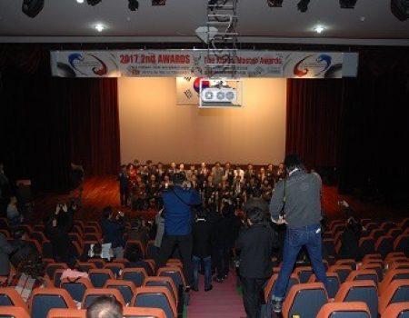 2017 학술회 개최